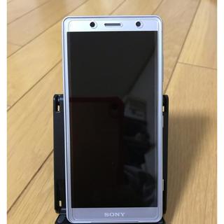 SONY - Xperia XZ2 Compact docomo版 端サポ一括支払済