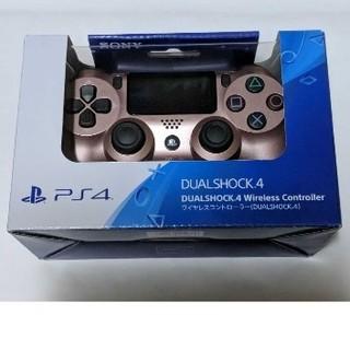 プレイステーション4(PlayStation4)のPS4ワイヤレスコントローラー DUALSHOCK4  ローズ・ゴールド(その他)