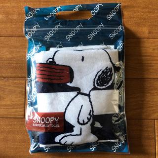スヌーピー(SNOOPY)の【未開封】スヌーピー  ボーダータオル(タオル/バス用品)