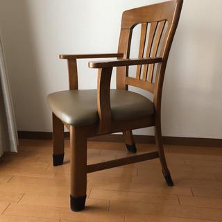 ニトリ(ニトリ)のダイニングチェア ④ 椅子 1脚 肘付き ダイニングテーブル用 木製 木目 イス(ダイニングチェア)