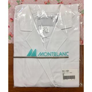 モンブラン(MONTBLANC)のレディース モンブラン白衣 シングル長袖 (その他)