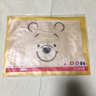 Disney - スライダーバック Pooh