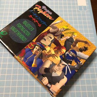 SQUARE ENIX - 当時物 中古カードゲーム バーチャファイターカードゲーム!