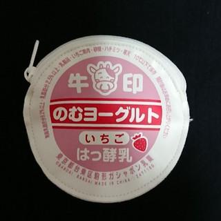 バンダイ(BANDAI)の牛乳びんのふたポーチ(ポーチ)