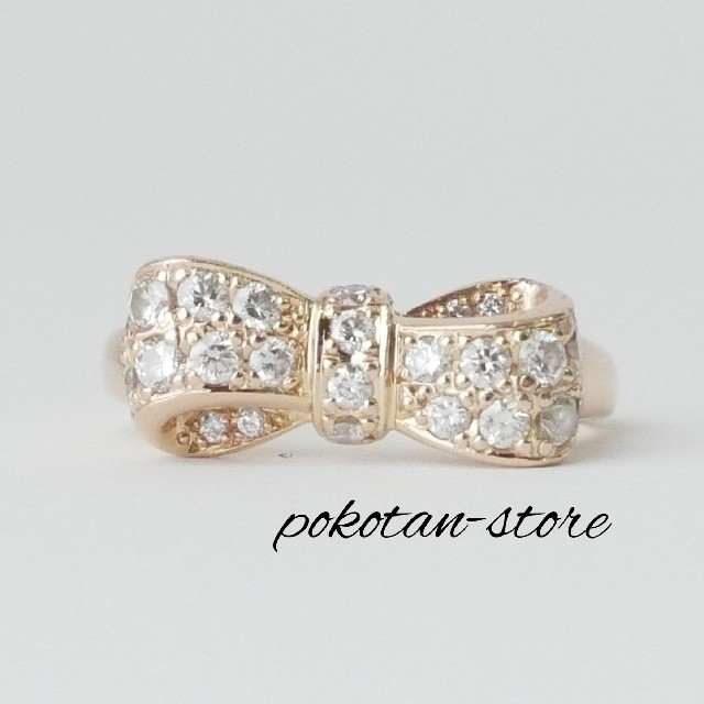 PonteVecchio(ポンテヴェキオ)の【ポンテヴェキオ】K18PG  リボン ダイヤモンド リング 0.46ct レディースのアクセサリー(リング(指輪))の商品写真