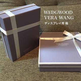 ウェッジウッド(WEDGWOOD)のWEDGWOOD VERA WANG お箱(フォトフレーム)