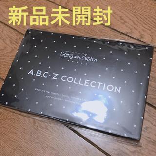 A.B.C.-Z - 新品未開封 A.B.C-Z アクリルスタンド