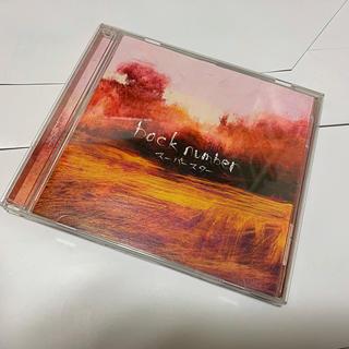 バックナンバー(BACK NUMBER)のback number スーパースター CD (ポップス/ロック(邦楽))