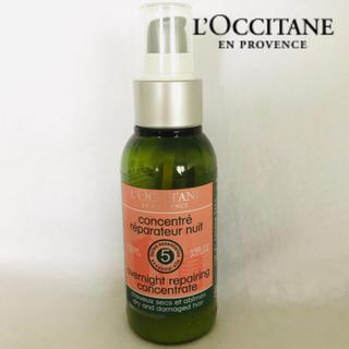ロクシタン(L'OCCITANE)のロクシタン ファイブハーブス  ヘアミルク(オイル/美容液)