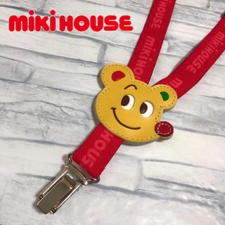 ミキハウス(mikihouse)のMIKI HOUSE 🧸 サスペンダー(その他)