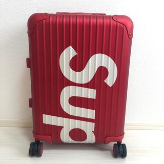 シュプリームリモア  【あっこさん専用】(トラベルバッグ/スーツケース)