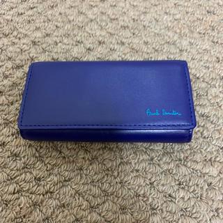 ポールスミス(Paul Smith)の新品 ポールスミス キーケース 4連 青 ブルー blue 鍵 キーホルダー(キーケース)