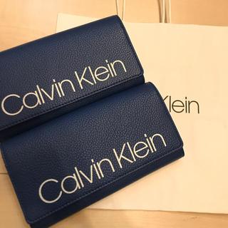 Calvin Klein - カルバンクライン  長財布 2つセット!