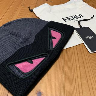 フェンディ(FENDI)のFENDI BAG BUGS KNITTED WOOL BEANIE ニット帽(ニット帽/ビーニー)