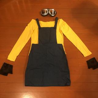 デイジーストア(dazzy store)のハロウィン ミニオンコスプレ 4点セット(衣装一式)