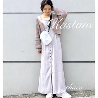 カスタネ(Kastane)の新品🍋¥7452【Kastane】単色花柄ボタンワンピース (ロングワンピース/マキシワンピース)