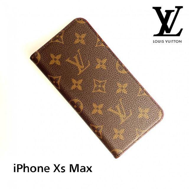 Gucci iPhone 11 Pro ケース かわいい 、 iphone x ケース 手帳 型 かわいい