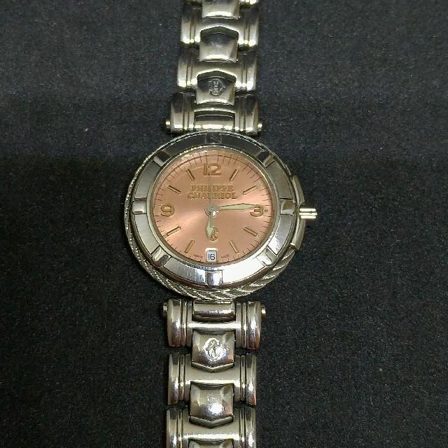 フィリップ シャリオール 腕時計 レディース 電池交換済 アナログの通販 by コーラル's shop|ラクマ