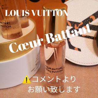 ルイヴィトン(LOUIS VUITTON)のLOUIS VUITTON 香水/トラベル用レフィル〈クール・バタン〉(その他)