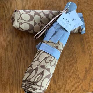 コーチ(COACH)の新品 COACH コーチ 折りたたみ傘(傘)