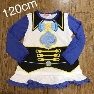 ファントミラージュ なりきり ワンピース チュニック コスチューム サキ 120(Tシャツ/カットソー)