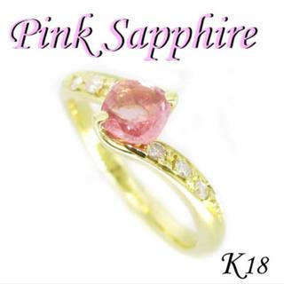 K18イエローゴールド リング パパラチヤ サファイア & ダイヤモンド (リング(指輪))