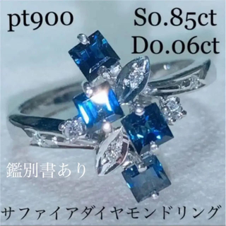 pt900 パケットカット ブルーサファイアダイヤモンドリング 美品(リング(指輪))
