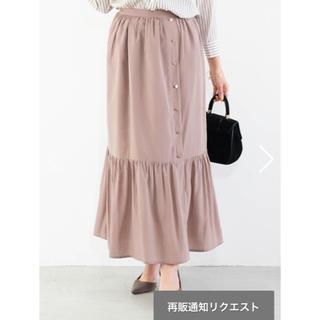COHINA ボタン付きパウダーサテンスカート(ロングスカート)