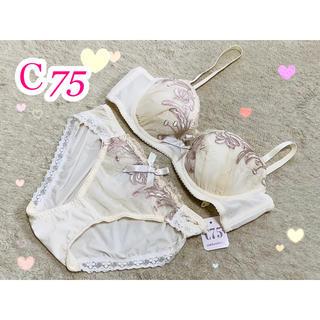 ♡ブラジャー&ショーツ♡ C75*ベージュ*ピンク*かわいい*下着*下着セット♩(ブラ&ショーツセット)
