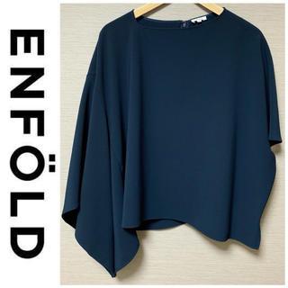 ENFOLD - 極美品 2018SS ENFOLD エンフォルド アシンメケーププルオーバー
