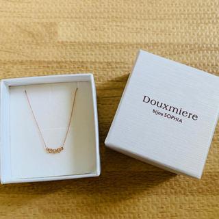ソフィアコレクション(Sophia collection)のmame様 専用 新品 Douxmiere bijou SOPHIA ネックレス(ネックレス)