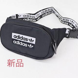 アディダス(adidas)のアディダスボディーバック(ボディバッグ/ウエストポーチ)