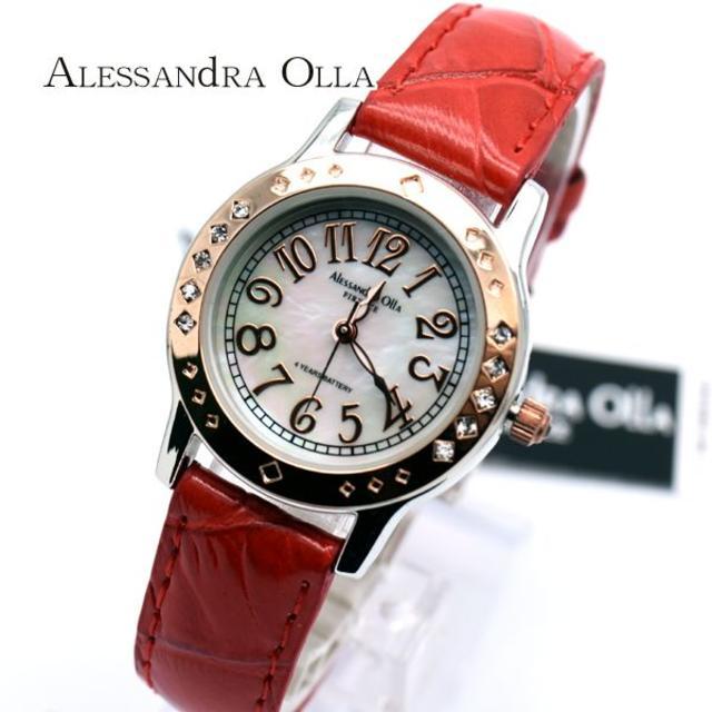 ALESSANdRA OLLA - アレッサンドラオーラ 腕時計 レディース シェル文字盤 レッド 赤 時計の通販 by おもち's shop|アレッサンドラオーラならラクマ