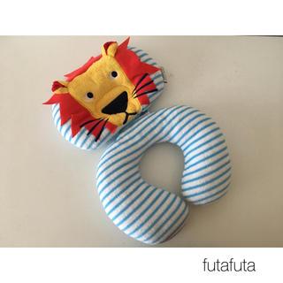フタフタ(futafuta)の専用となります**ベビークッション ネックピロー 枕(その他)