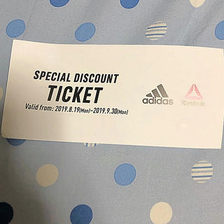 アディダス(adidas)のアディダスチケット(ショッピング)