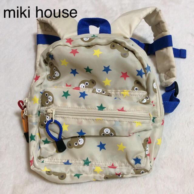 mikihouse(ミキハウス)のミキハウス ベビー リュック バッグパック キッズ/ベビー/マタニティのこども用バッグ(リュックサック)の商品写真