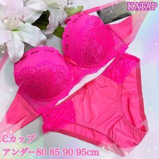 C95LL♡型押しピンク♪ブラ&ショーツ 大きいサイズ(ブラ&ショーツセット)