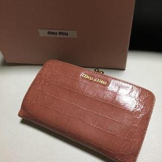 premium selection a2bd5 6e91b miumiu ミュウミュウ クロコ型押し がま口財布 折財布 アンティコ 廃盤