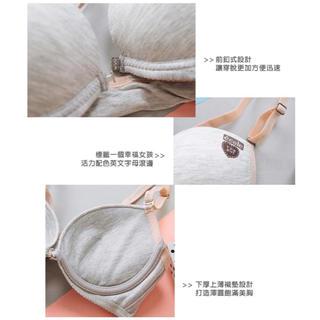 育乳ブラジャー 上下セット  台湾メーカー(ブラ&ショーツセット)