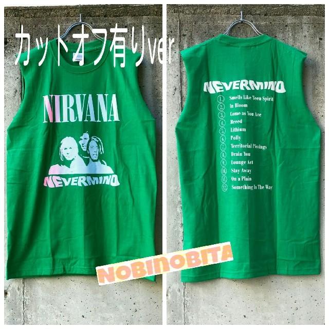 ONE OK ROCK(ワンオクロック)のL)再入荷! nirvana nevermind T メンズのトップス(Tシャツ/カットソー(半袖/袖なし))の商品写真