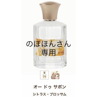 サボン(SABON)のオードゥサボン シトラス・ブロッサム(香水(女性用))