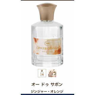 サボン(SABON)のオードゥサボン ジンジャー・オレンジ(香水(女性用))