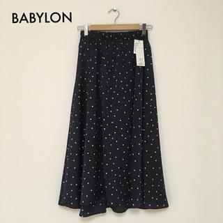 BABYLONE - 【未使用タグ付】BABYLON バビロン ドット スカート 38サイズ