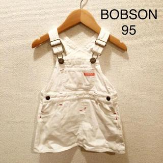 BOBSON - BOBSON ベビー 白 ホワイト オーバーオール 90 95 キムラタン