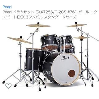 パール(pearl)のPearl ドラムセット (セット)