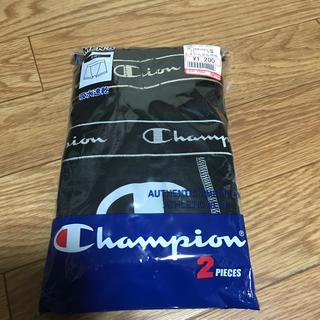 チャンピオン(Champion)のフォックス7様専用メンズ チャンピオン LLサイズ 2枚組(ボクサーパンツ)
