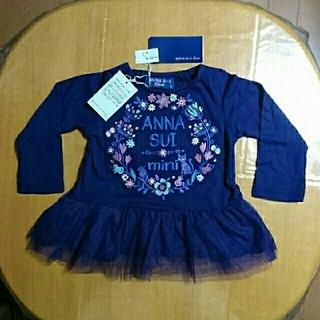 アナスイミニ(ANNA SUI mini)の新品 ANNA SUI mini  長袖 裾チュール ロゴ&フラワー&ネコ刺繍 (シャツ/カットソー)