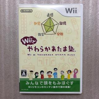 ウィー(Wii)のWiiでやわらかあたま塾(家庭用ゲームソフト)
