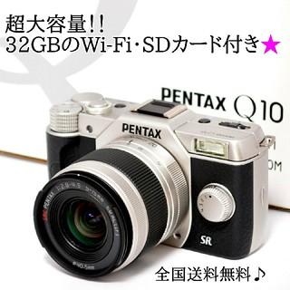PENTAX - ★ Wi-Fiでスマホへ★超コンパクト♪ペンタックス Q10 レンズキット
