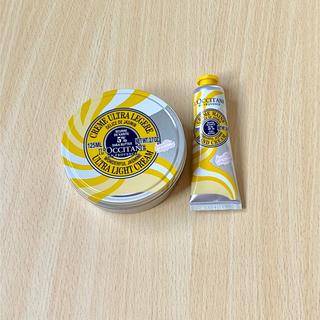 L'OCCITANE - ロクシタン ジャスミン シアホイップ ボディクリームとハンドクリーム新品